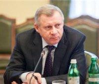 Рада назначила нового главу Национального банка