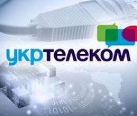 """""""Ощадбанк"""" не смог отсудить """"Укртелеком"""" Ахметова"""