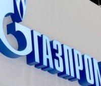 """""""Газпром"""" заявил о приостановке исполнения решения Стокгольма по спору с """"Нафтогазом"""""""