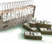 Cовет нацбезопасности продлил санкции против российских банков
