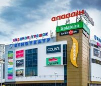 Dragon Capital покупает киевский торговый центр Aladdin за $23 миллиона, – СМИ