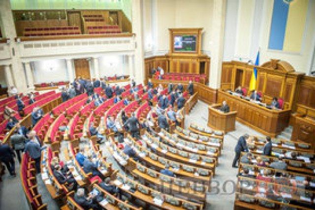 Рада провалила законопроект о создании независимых набсоветов в госбанках (обновлено)