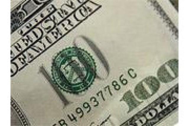 Минфин резко повысил ставки размещения валютных облигаций внутреннего займа