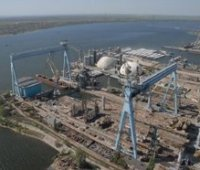 Суд признал банкротом Черноморский судостроительный завод Новинского