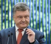 Местные бюджеты впервые в истории превысили государственный, – Порошенко