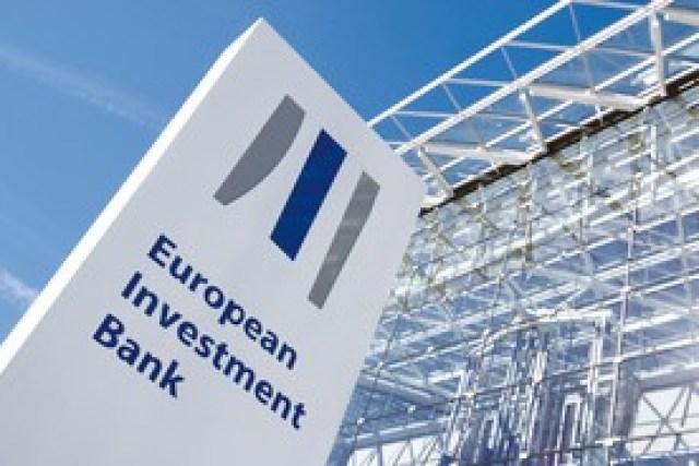 Украина подписала договоры с Европейским инвестиционным банком на 210 миллионов евро (обновлено)