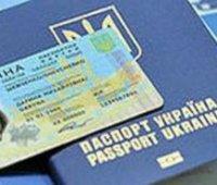 Законопроект о смене места прописки онлайн может быть презентован уже в сентябре, – Минюст