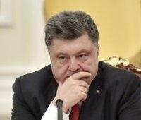 """Президент подписал закон о """"едином окне"""" на таможне"""