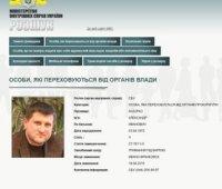 """МВД отменило розыск бывшего главы """"Укртранснафты"""" Лазорко"""