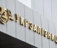 """""""Укрзализныця"""" будет платить более 2 тысяч гривен за одну картинку для Facebook"""