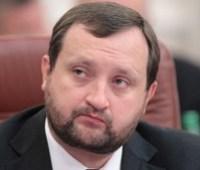 Суд ЕС отменил санкции против Арбузова