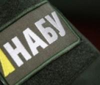 НАБУ расследует злоупотребления Комиссии по тарифам в пользу компаний Ахметова