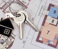Фонд госимущества открыл базу оценки недвижимости
