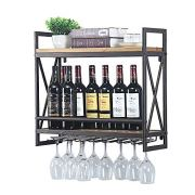 Industrial Wine Racks Wall Mounted with 7 Stem Glass Holder,23.6in Rustic Metal