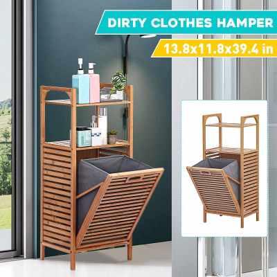 Foldable Dirty Clothes Laundry Basket Clothing Storage Rack