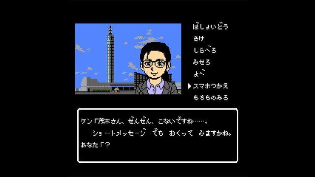 秋田・男鹿ミステリー案内 凍える銀鈴花