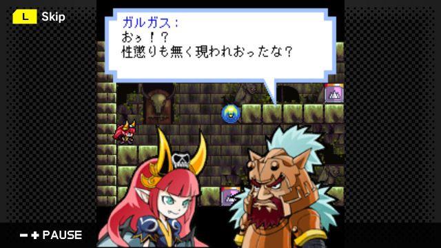 G-MODEアーカイブス34 魔城っ娘プリンセス