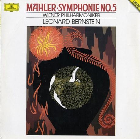 DE DGG 423 608-1 レナード・バーンスタイン ウィーン・フィル マーラー・交響曲5番