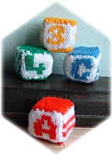 pattern for miniature building blocks