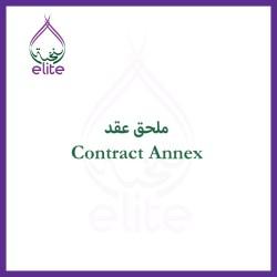contract-annex.jpeg