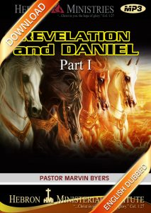 Revelation and Daniel I - 2009 - Download-0