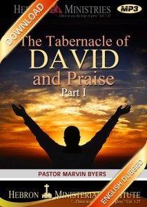 The Tabernacle of David I - 2006 - Download-0