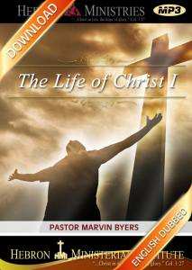 The Life of Christ I - 2004 - Download-0
