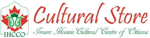 IHCCO Cultural Store