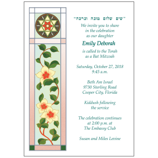 Bat Mitzvah Invitation