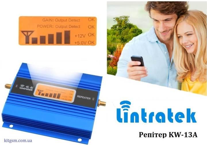 lintratek-kw13a-gsm