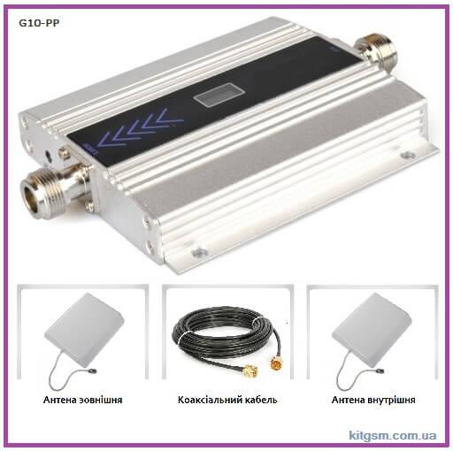 Repeater RF10PP-GSM