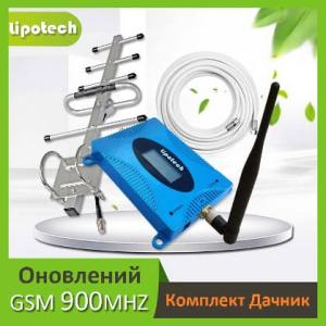 Repeater Lipotech LC16L GSM kit dachnik