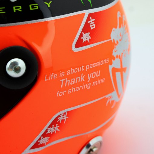 Michael Schumacher Final Helmet GP Formula 1 2012 12 7