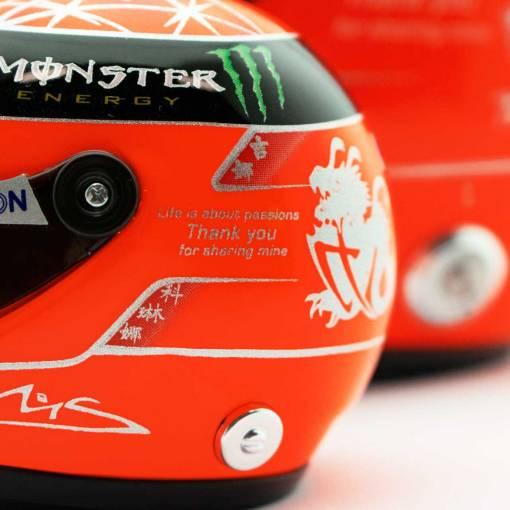 Michael Schumacher Final Helmet GP Formel 1 2012 14 6