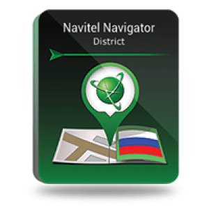>15% Off Coupon code Navitel Navigator. Siberian Federal district of Russia