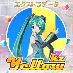 Yellow - PS3   PlayStation™Store官方網站 臺灣