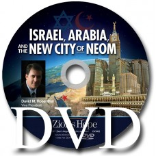 Israel Arabia And The New City Of Neom DVD