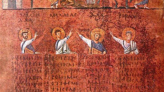 3. Una pagina del Codice purpureo di Rossano Calabro