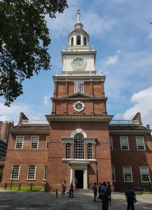 Independence Hall, Filadelfia