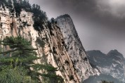 The Central Peak - Hua Shan