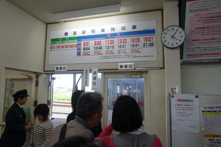 Station gate