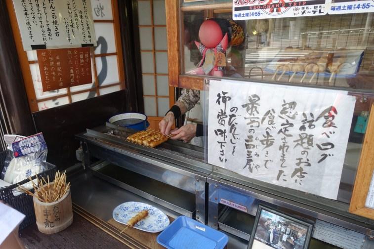 Mitarishi dango stall