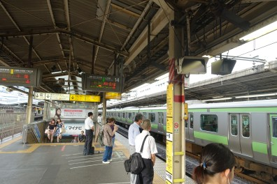 Platform at Shinjuku Station