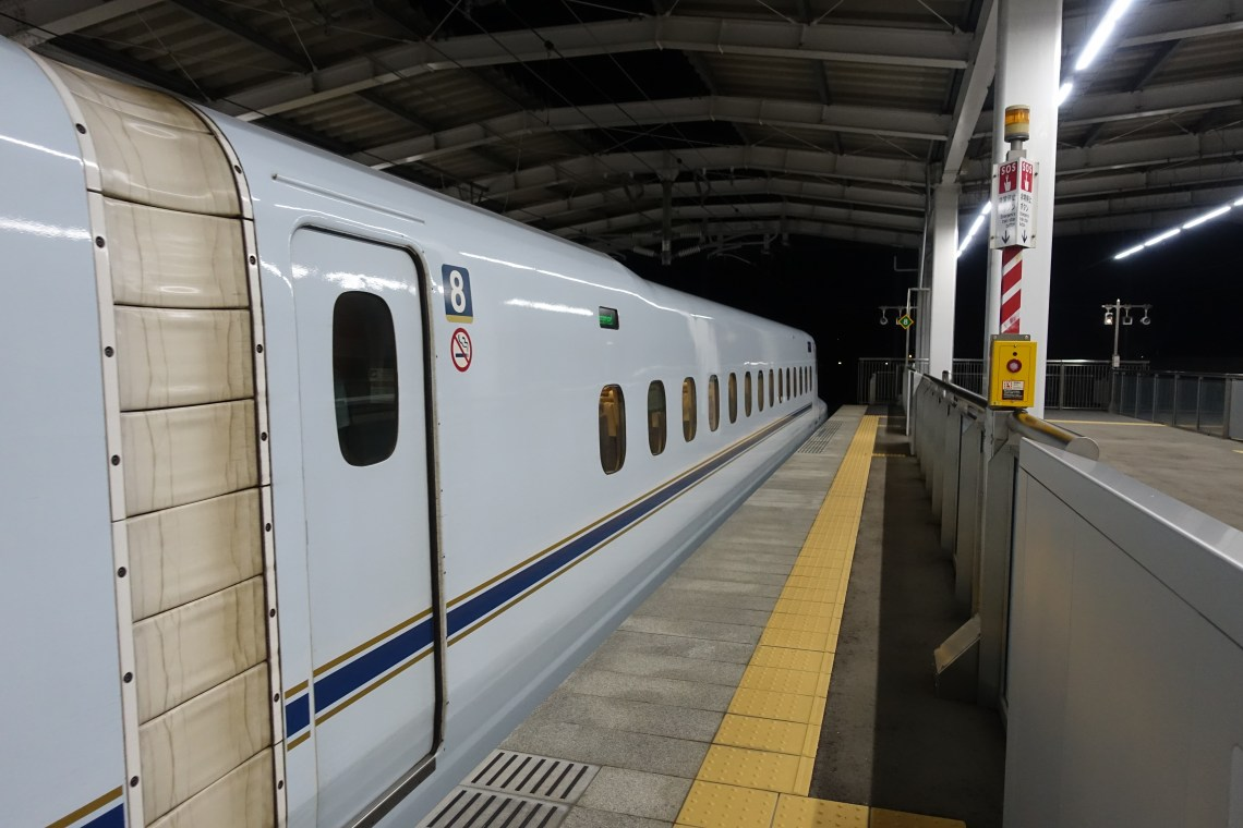 Shinkansen at Shin Tosu Station
