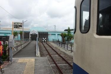 Makurazaki Station
