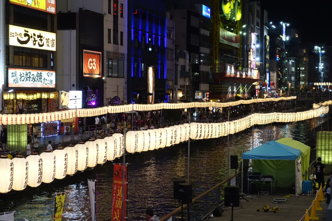 Lanterns lining a canal in Osaka