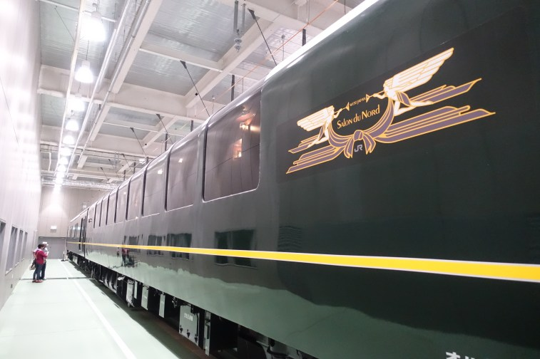 Exterior of sleeping car