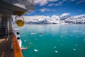 View into Glacier Bay