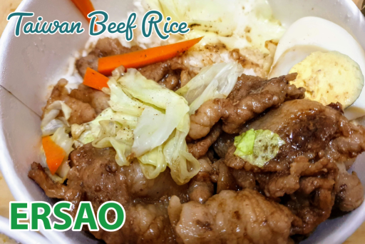 Taiwan Beef Rice by Ersao