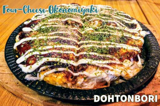 Four Cheese Okonomiyaki by Dohtonbori